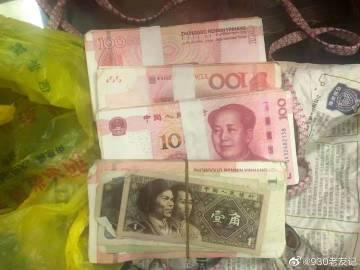 失主快来领!装有上万现金的袋子落在南宁公交站