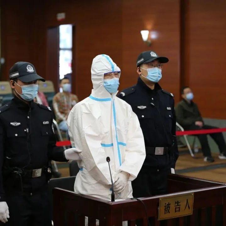 广西近日密集通报:多名公安系统问题官员受审、被查