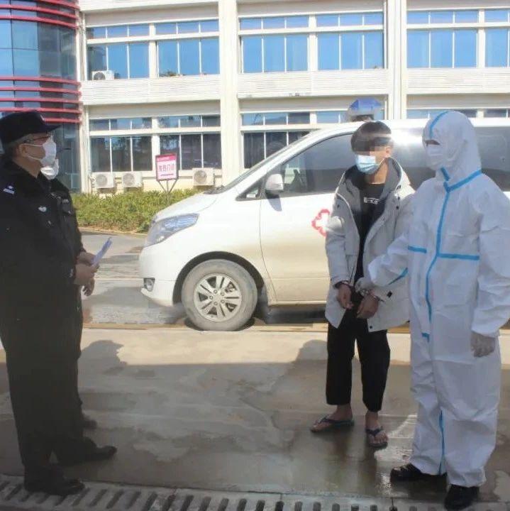 一名旅河北居史男子在广西不服从疫情防控管理被查处