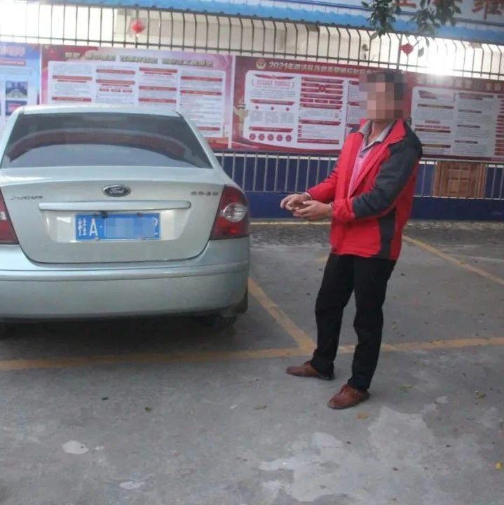 还敢嚣张?南宁警方通报:桂A·H0A32驾驶人已被刑拘