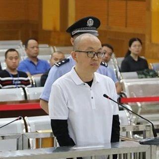 百色:凌云县交通运输局原局长盘毅今日过堂受审