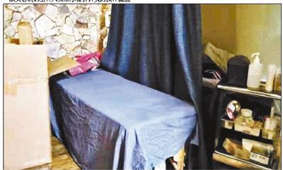 """千元一针的""""针灸美容""""实际在该美容院的仓库进行"""