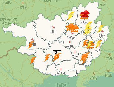 广西生效中的预警信号(7日16:00)