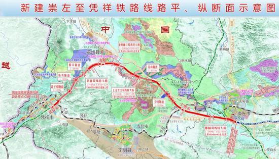 崇凭铁路初步设计获批复 未来南宁至凭祥乘高铁可1小时通达