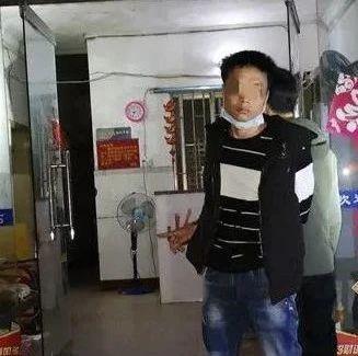 广西男子为50元嫖资捅死旅馆老板娘 逃亡14年后落网