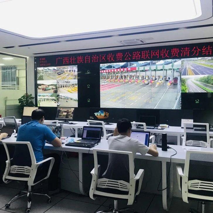 广西高速出台新举措:收费站拥堵超500米或被通报批评
