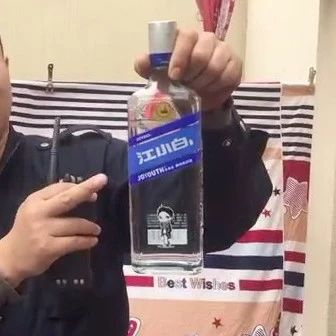 男子点白酒送天台 外卖小哥报警:赚再多比不上生命