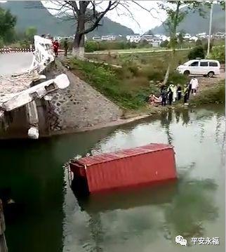 桂林一货车冲断桥面护栏掉入河里 只因司机做了这事