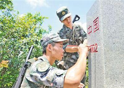 """南部战区陆军某边防旅边防连巡逻官兵为界碑""""描红""""。"""