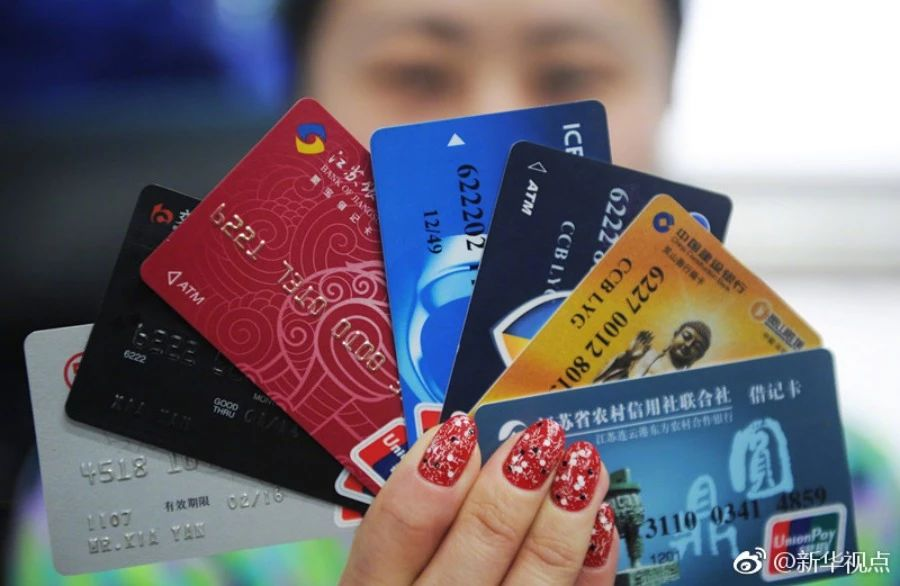信用卡刷满500自动分期 到底是优待还是套路