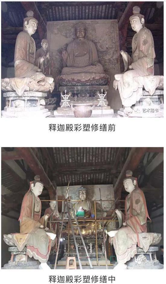网传山西晋城上青莲寺释迦殿修缮前和修缮中对比图