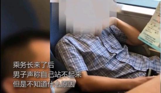 高铁上男子霸占靠窗座位:谁规定一定要按号入座
