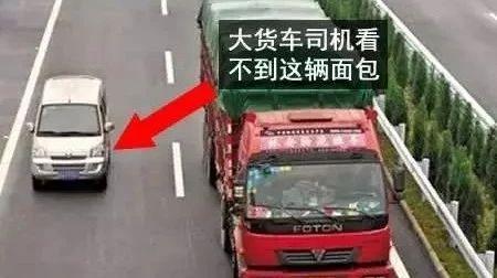 大货车=大祸车?大货车盲区和避祸方法了解一下