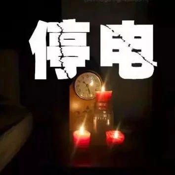 http://n.sinaimg.cn/gx/crawl/707/w354h353/20181211/uOXH-hphsupy7420550.jpg