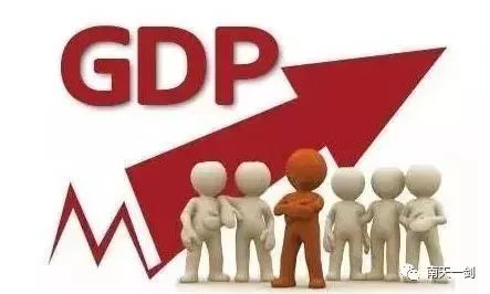 27省份上半年GDP排行公布 广西排在……