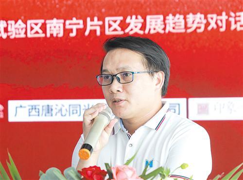 广西民达华科技有限公司总经理 魏日虎
