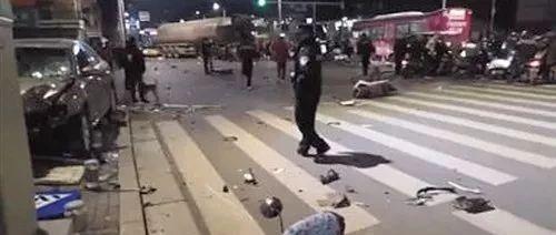通报|南宁白苍岭路段一轿车连撞多车 逃逸司机已被抓
