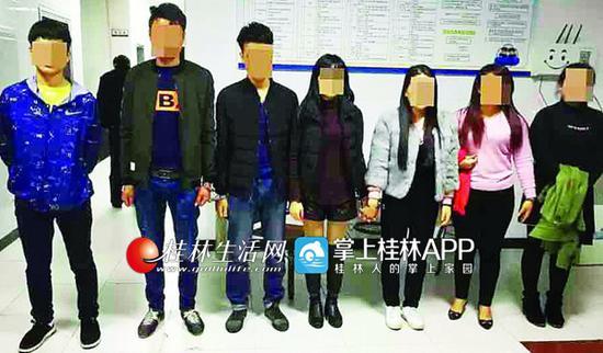 桂林3男4女跑到宾馆开房吸毒 吸完后在房间手舞足蹈