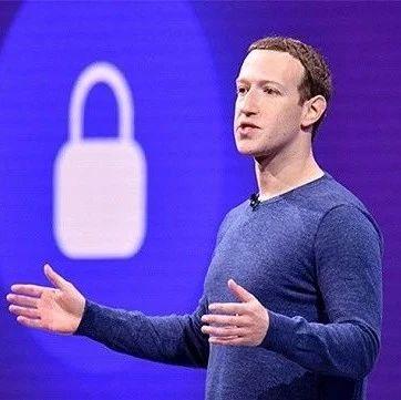 """脸书6亿用户密码""""裸奔"""" 科技巨头还有多少安全漏洞"""
