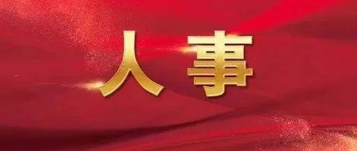 http://n.sinaimg.cn/gx/crawl/729/w512h217/20191211/3320-iknhexi8010593.jpg