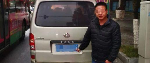 桂林男子酒驾等红灯时竟睡着了 还称什么都不知道