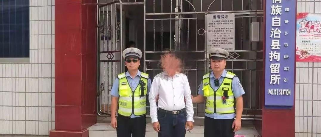 柳州一男子一年内三次无证驾驶 屡教不改终被拘