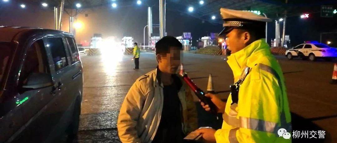 柳州最新交通违法查处时间、地点公布!严查