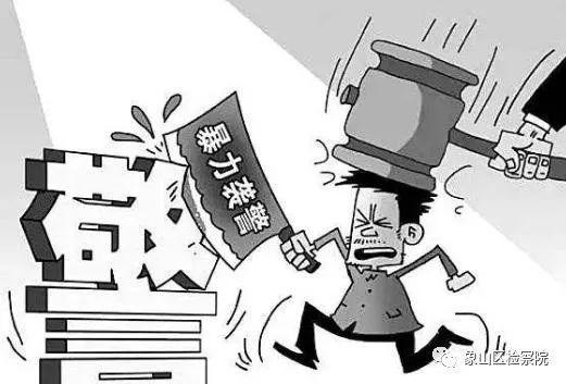桂林一男子涉嫌盗窃拒传唤 持刀捅伤三名警察被批捕