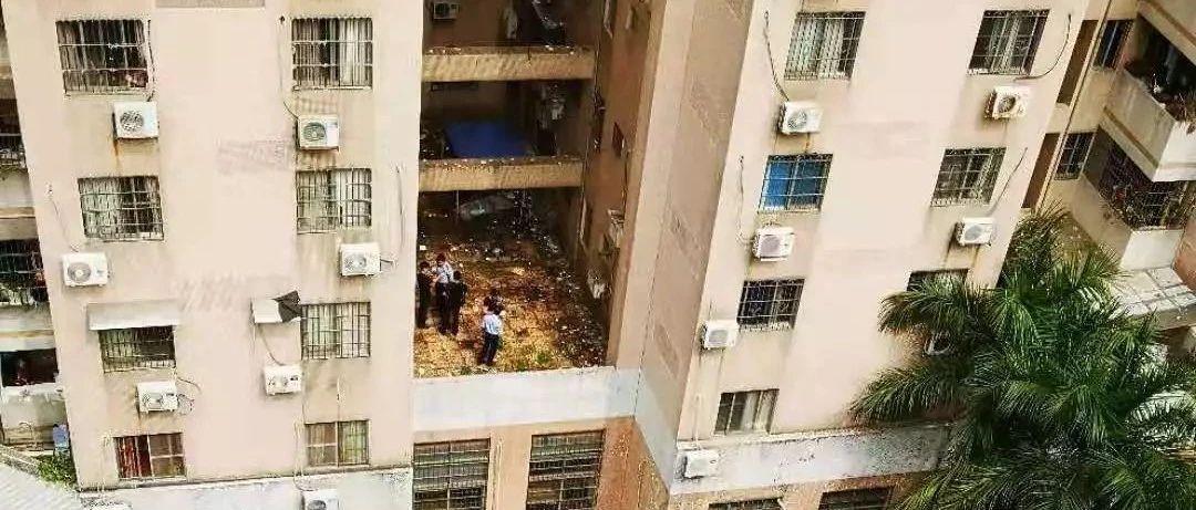 广州一20岁女子坠亡 家属原计划带其看心理医生
