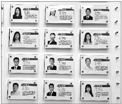 某教育机构劲松店公示了部分授课教师的教师资格证编号