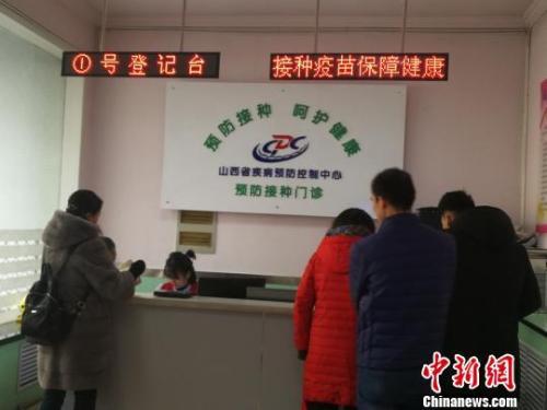 资料图:山西省疾病预防控制中心门诊部。 范丽芳 摄