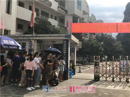 135人 2018年柳州中考市区免试保送生录取名单公布