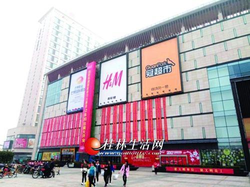 临桂商圈逐渐成熟。