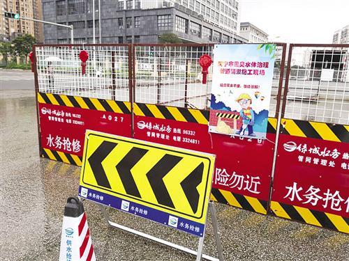 """绿城水务公司开始进场施工修复污水外溢 (市""""大行动""""办供图)"""