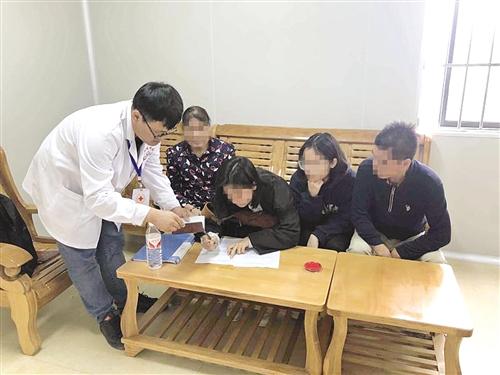 柳州一男子不幸离世 家人将其眼角膜捐献