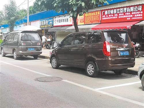 """南宁:误停非法泊位被罚 车主表示""""很委屈"""""""