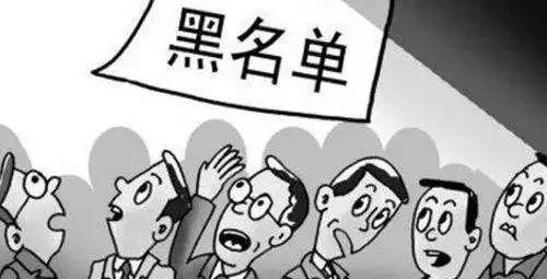 拉黑!南宁4家企业因拖欠农民工工资被列入黑名单