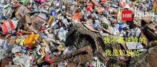 """""""珠峰封山""""是假的 垃圾照片更假!登山队员怒怼"""