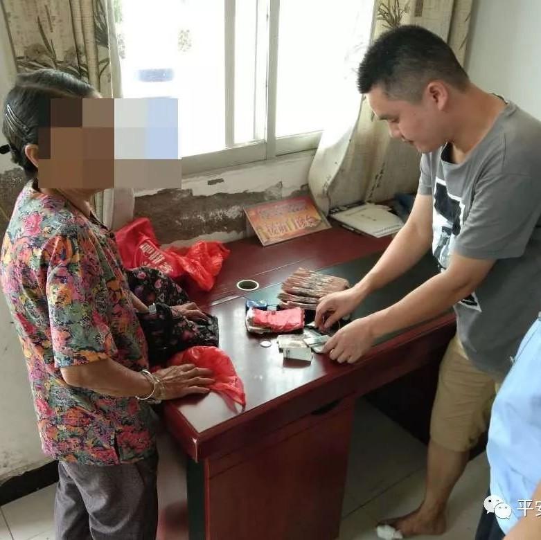 桂林75岁老太半生积蓄不知所终 寻踪觅迹终失而复得