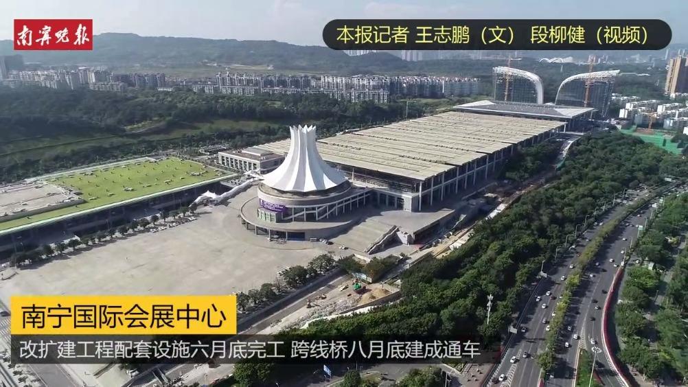 ging哦!南宁国际会展中心跨线桥八月底建成通车