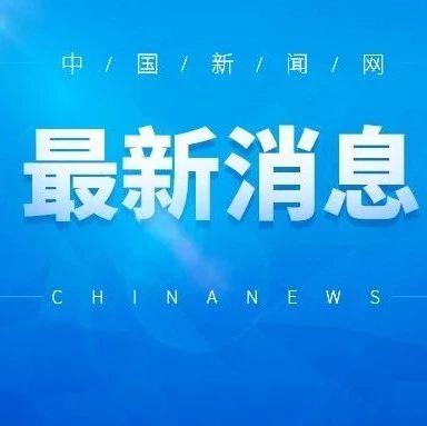 办学过程中涉嫌诈骗犯罪!南京应用技术学校校长被拘