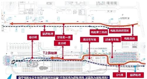 10月10日起南宁吴圩国际机场调整进出港道路交通
