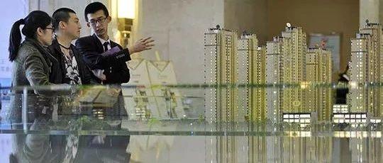 你打算买房吗?蓝皮书预测2019年房价涨7.6%