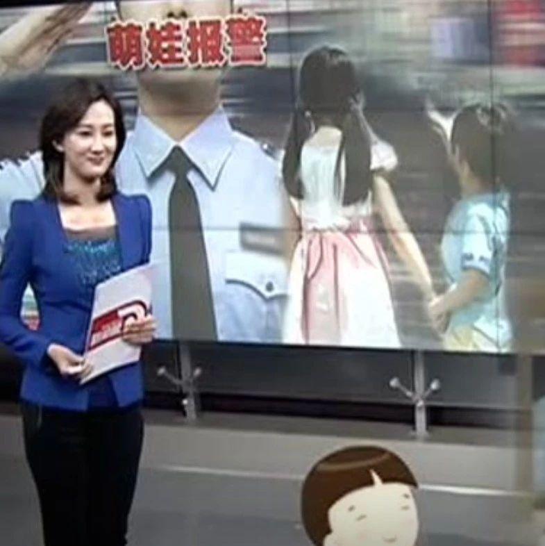 教科书级操作:火车站走丢 7岁姐姐带弟弟淡定报警