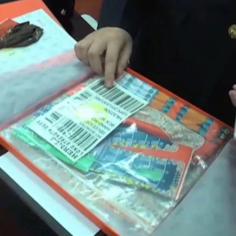 包装精美、票证齐全就一定是正品?朋友圈代购靠谱吗