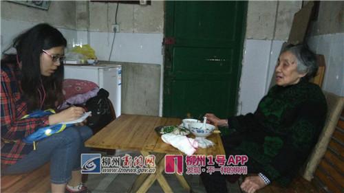 桂林老人寻亲添新线索 关键金子铺或在中山中路一带