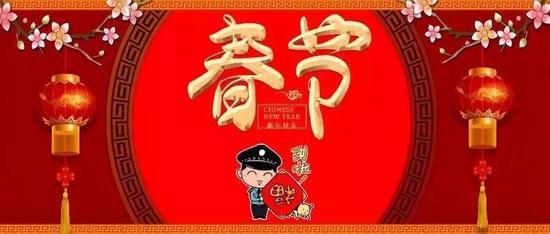 """南宁警方""""水陆空""""一站式配齐 守护万家灯火平安年"""