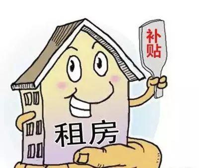 广西下达8亿元补助资金支持南宁住房租赁市场发展