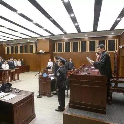 上海杀害小学生案一审宣判!凶手黄一川被判处死刑