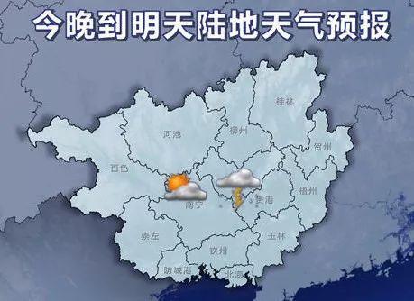 18日20时~19日20时天气预报示意图